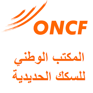 oncf-offres-emploi-job