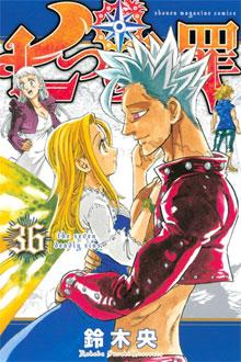 Ver Descargar Nanatsu no Taizai Tomo 36