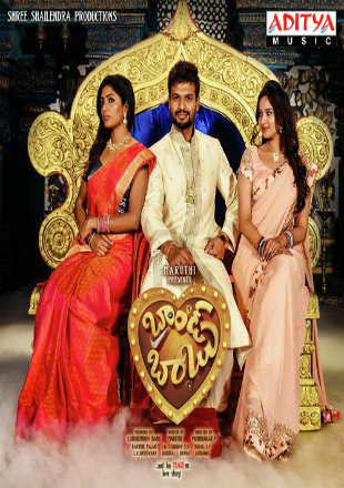 Brand Babu 2018 Hindi Dubbed Movie Download HDRip 720p