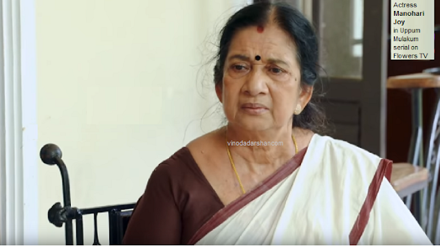 actress Manohari Joy as Sharada, Balu's mother