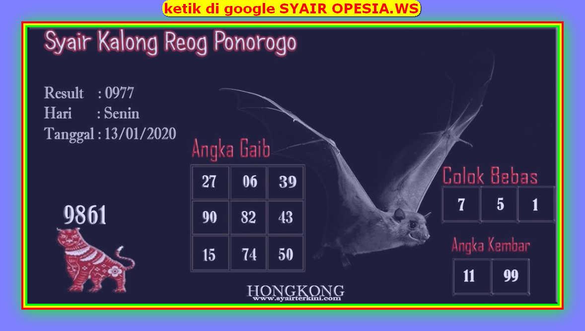 Kode syair Hongkong Senin 13 Januari 2020 134
