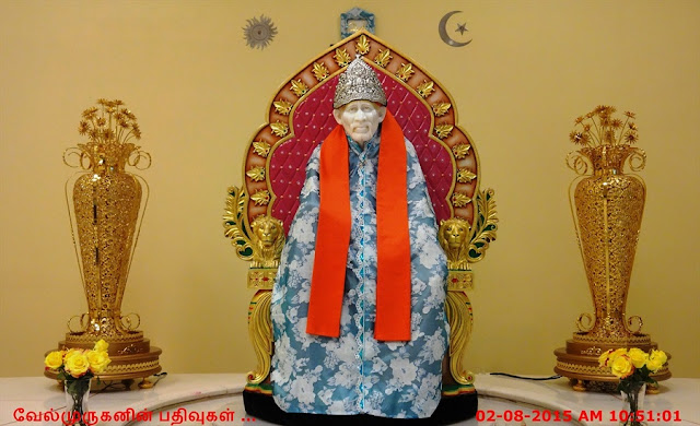 Shirdi Sai Baba Temple in Maimi