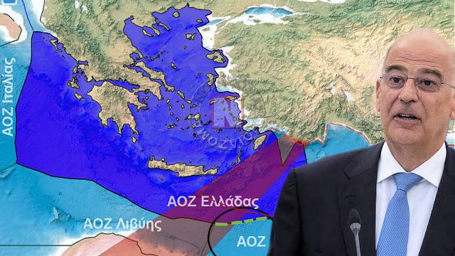 """Προανήγγειλαν """"μερική"""" οριοθέτηση ΑΟΖ με την Αίγυπτο! Κίνδυνος για τα εθνικά συμφέροντα της Ελλάδας"""
