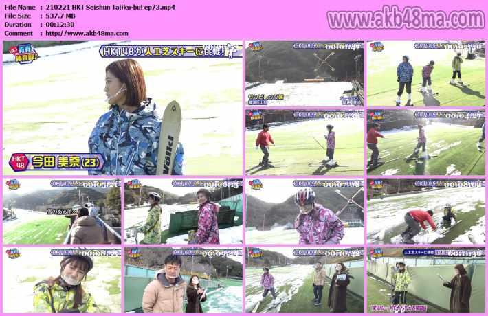 HKT青春体育部! ep73