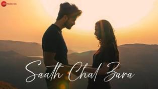 Saath Chal Zara Lyrics - Aryan Sharma