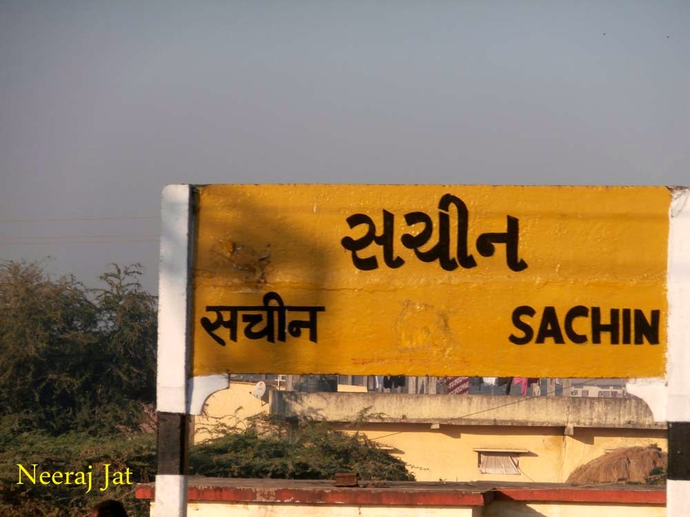 सूरत से मुम्बई पैसेंजर ट्रेन यात्रा