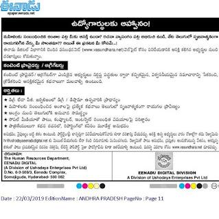 eenadu vasundhara digital world content provider, Aggreagtor jobs