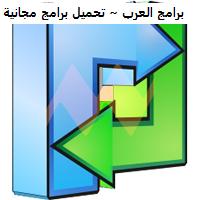 تنزيل برنامج AVS Video Converter لتحويل الفيديو الى جميع الصيغ