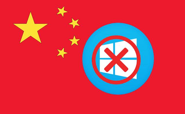 الصين تتجه نحو إلغاء استخدام نظام الوندو زwindows  وإنشاء نظام تشغيلها الخاص