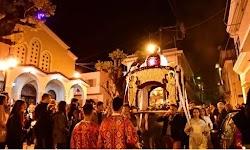 Στην εκπομπή του Γιώργου Παπαδάκη, «Καλημέρα Ελλάδα», μίλησε νωρίτερα ο Εκπρόσωπος της Ιεράς Συνόδου και Μητροπολίτης Ιλίου, Αθηναγόρας.  Ο ...