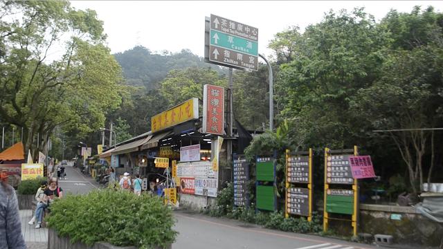 5 days in taipei taiwan itinerary