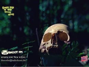 Bhoot FM 300x226 - Bhoot Fm 10 June 2016 (10-06-2016) Radio Foorti Download Bhoot FM