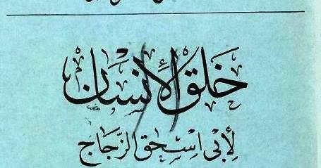 العربية بين يديك كتاب الطالب 4