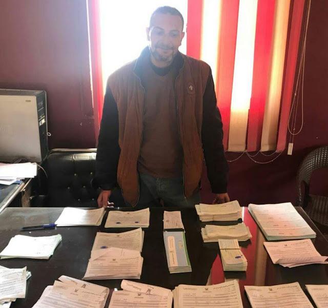 حبس رئيس قسم الأتمان بالبنك الزراعي المصري بتهمة إحراق أوراق هامه وشيكات