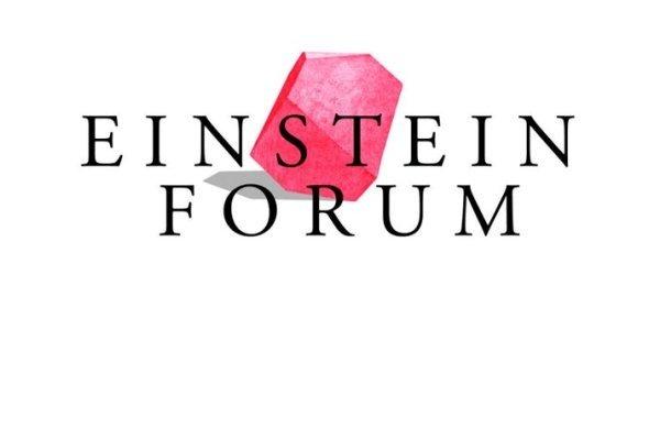 فرصة للحصول على زمالة آينشتاين البحثية في ألمانيا (ممولة بالكامل )