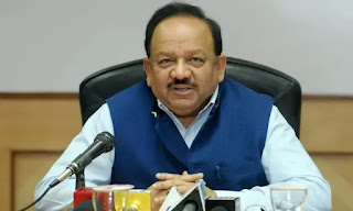 rotary-contribution-in-pulse-polio-scheme-harshvardhan