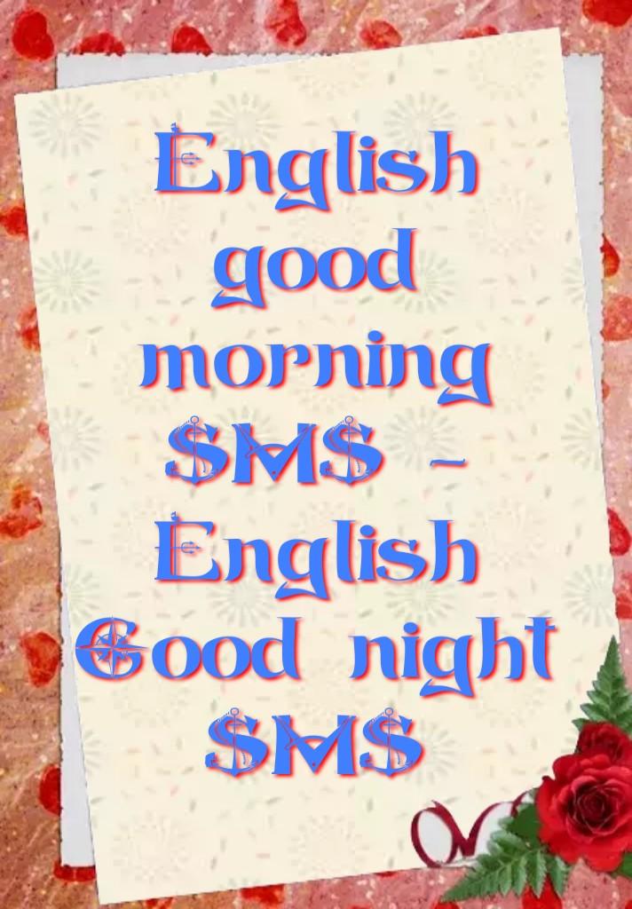 English good morning SMS, ইংরেজিতে শুভ সকাল এসএমএস, English good night SMS,  ইংরেজিতে শুভ রাত্রি এসএমএস, Good morning এসএমএস, ইংরেজিতে শুভ সকাল নিয়ে এসএমএস, শুভ রাত্রি এসএমএস, good morning SMS for girlfriend, good morning sms in Bangla, good morning sms in English, good morning SMS for wife, good morning SMS for gf, good morning SMS for friend, good morning SMS for husband, good morning SMS for her, good morning SMS for boyfriend, good morning sms in Hindi, good morning sms, good morning sms in BF, Good night SMS, good night sms in English, Good night SMS for gf, Good night SMS for wife, Good night SMS for husband, Good night SMS for girlfriend, Good night SMS for boyfriend, Good night SMS for gf, Good night SMS for BF, Good night SMS for lover, Good night SMS for, Good night SMS for her, Good night SMS in Hindi,গার্লফ্রেন্ডের জন্য শুভ সকাল এসএমএস, গুড নাইট এসএমএস, ইংলিশে শুভ রাতের এসএমএস, ইংলিশে শুভ সকাল এসএমএস, স্ত্রীর জন্য শুভ সকাল এসএমএস, জিএফ এর জন্য শুভ সকাল এসএমএস, বন্ধুর জন্য শুভ সকাল এসএমএস, স্বামীর জন্য শুভ সকাল এসএমএস, তার জন্য শুভ সকাল এসএমএস, গুড নাইট এসএমএস জিএফ এর জন্য, স্ত্রীর জন্য শুভরাত্রি এসএমএস, স্বামীর জন্য শুভ রাতের এসএমএস, বান্ধবীটির জন্য শুভরাত্রি এসএমএস, জিএফ এর জন্য শুভরাত্রি এসএমএস, বিএফের জন্য শুভরাত্রি এসএমএস,