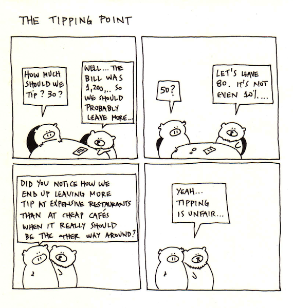 that short guy: Of Tips and Bargaining
