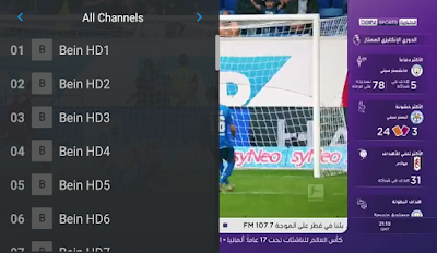 GET THIS NEW PRIME IPTV APK WORLD CHANNELS WITH SPORTS 2019