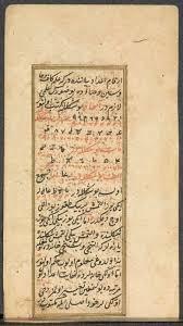 Dünya tarihinin ilk yapay dili hangisidir?