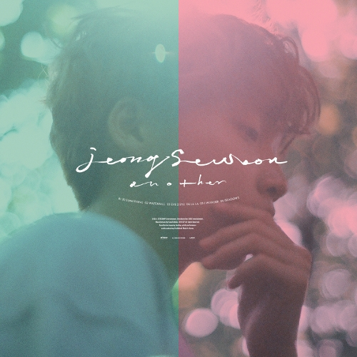 JEONG SEWOON – ANOTHER – EP (ITUNES PLUS AAC M4A)