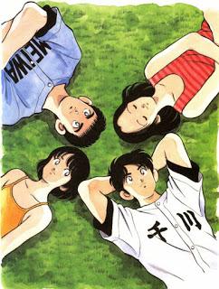 H2 Anime