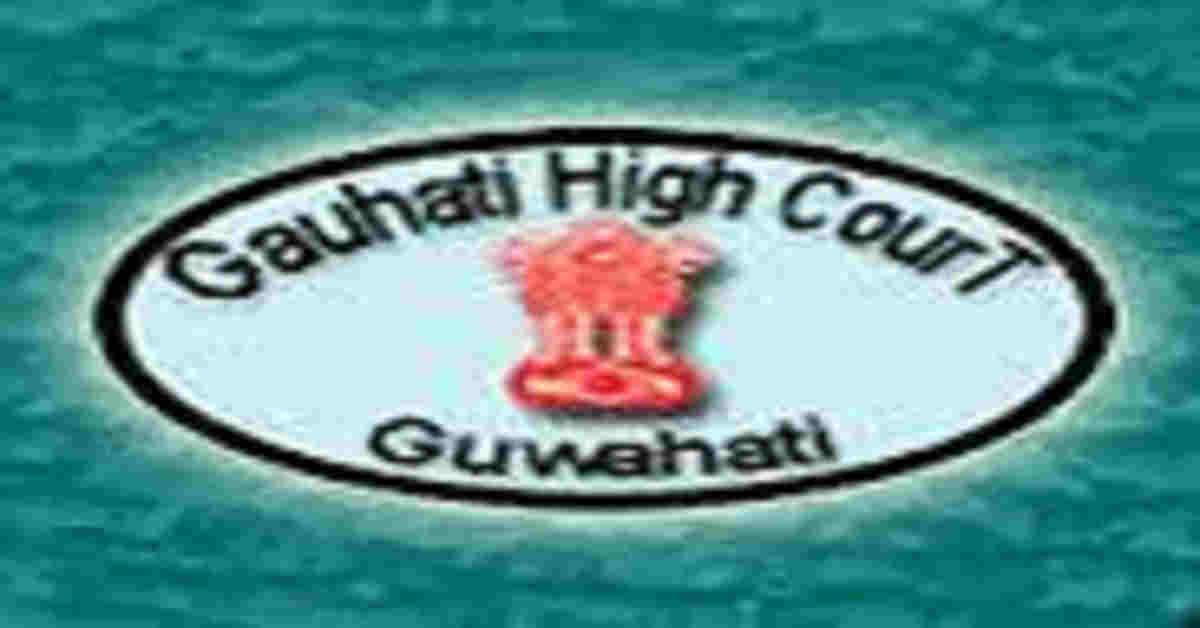 Gauhati High Court Admit Card 2020 – Assam Judicial Service Grade-3 নিযুক্তি…