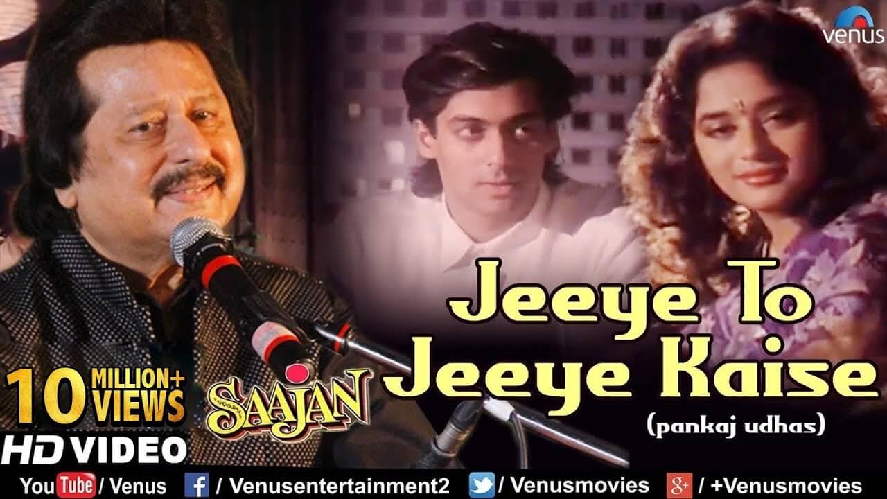 Jiye To Jiye Kaise lyrics in Hindi
