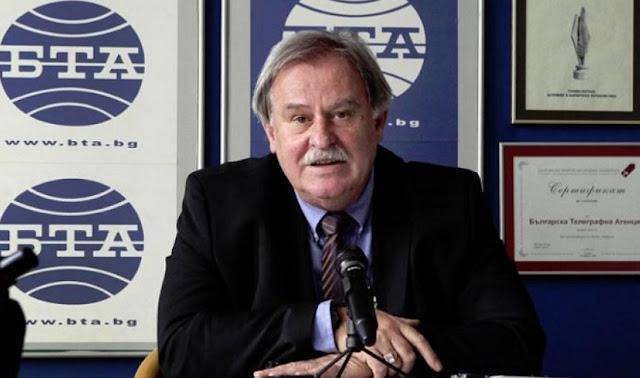 Tirana will host the 15th World Bulgarian Media Summit