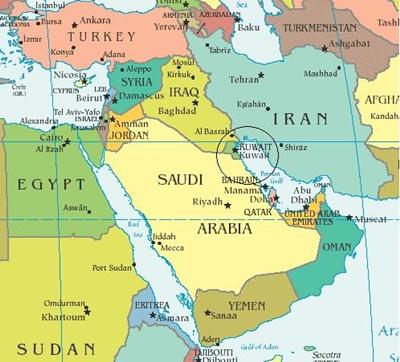 Kuveyt Dünyanın Neresinde, Kuveyt Devleti Nerde