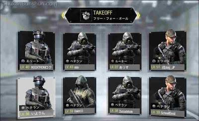 Bagaimana cara menciptakan custom room di Call of Duty Mobile  Cara Membuat Custom Room CoD Mobile Join Call of Duty
