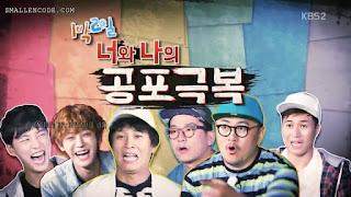 1N2D Episode 566 Subtitle Indonesia