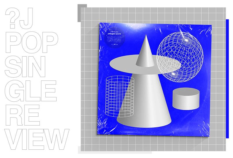 Single review: Perfume - Polygon Wave (ポリゴンウェイヴ) | Random J Pop