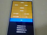 Cara Jitu Mengembalikan Signal 4G Xiaomi Redmi 3/3S Pada MIUI 7 & MIUI 8