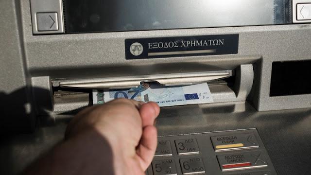 Οδηγίες της ΕΛΑΣ προς τους πολίτες για την ανάληψη μετρητών από τα ΑΤΜ