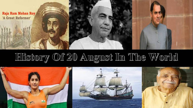 History Of 20 August | On This Day In World