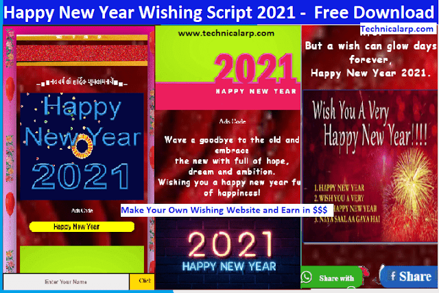 happy new year wishing Script 2021 Blogger