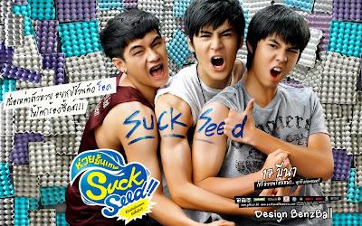 Suckseed 2 thailand