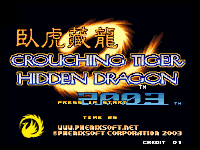 Crouching Tiger Hidden Dragon 2003