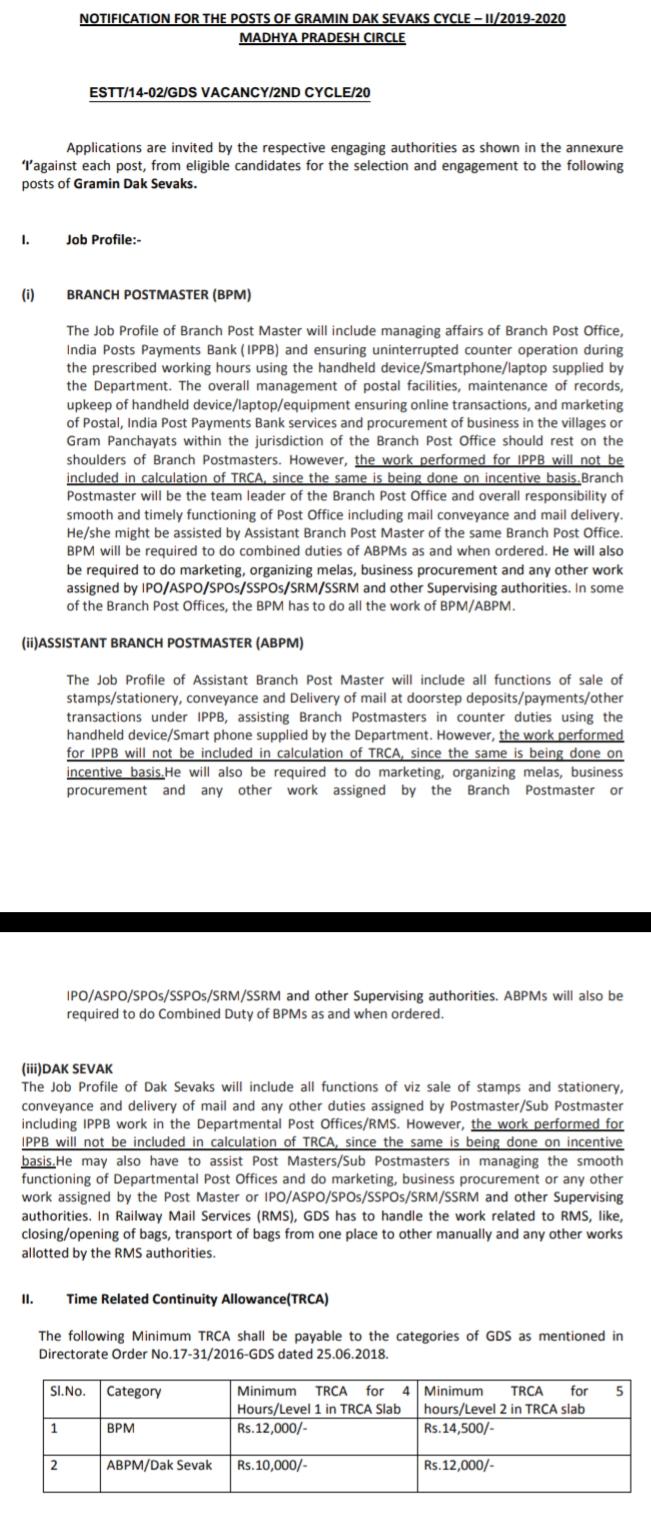 NOTIFICATION FOR THE POSTS OF GRAMIN DAK SEVAKS CYCLE – II/2019-2020 MADHYA PRADESH CIRCLE,Jobs, jobs in Madhya Pradesh, postal jobs in India, government jobs, MP Postal Recruitment,
