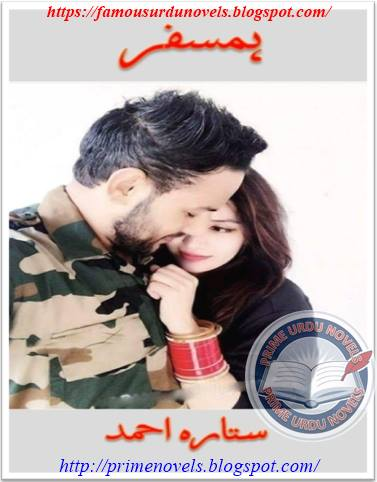 Humsafar novel online reading by Sitara Ahmed Episode 1 & 2