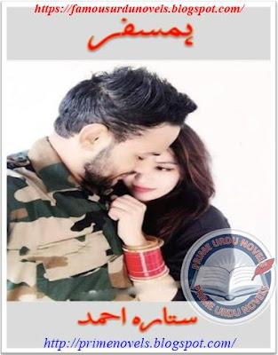 Humsafar novel by Sitara Ahmed Episode 1 & 2 pdf