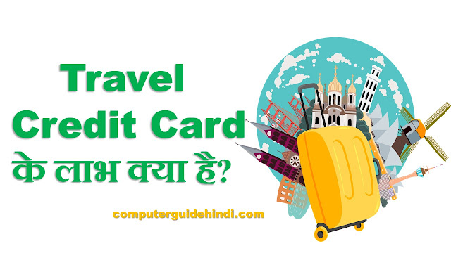 What are the benefits of travel credit card?