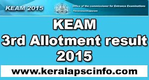 KEAM Engineering/Architecture thrird phase allotment 2015