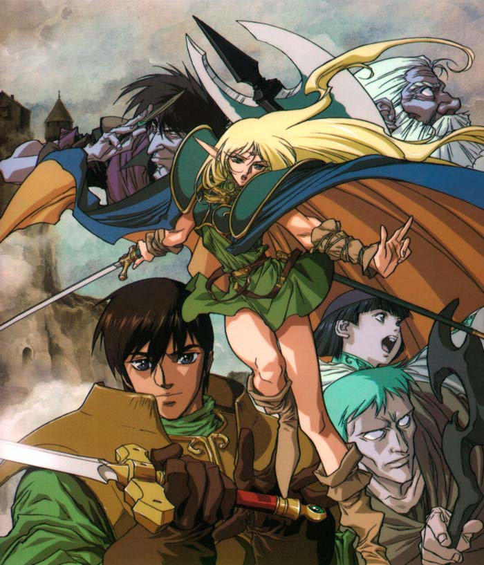 Record of Lodoss War (Lodoss-tou Senki) anime
