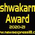 होशंगाबाद - राज्य स्तरीय विश्वकर्मा पुरस्कार वर्ष 2020-21 के लिए प्रविष्टि जमा करने की ये है अंतिम तिथि