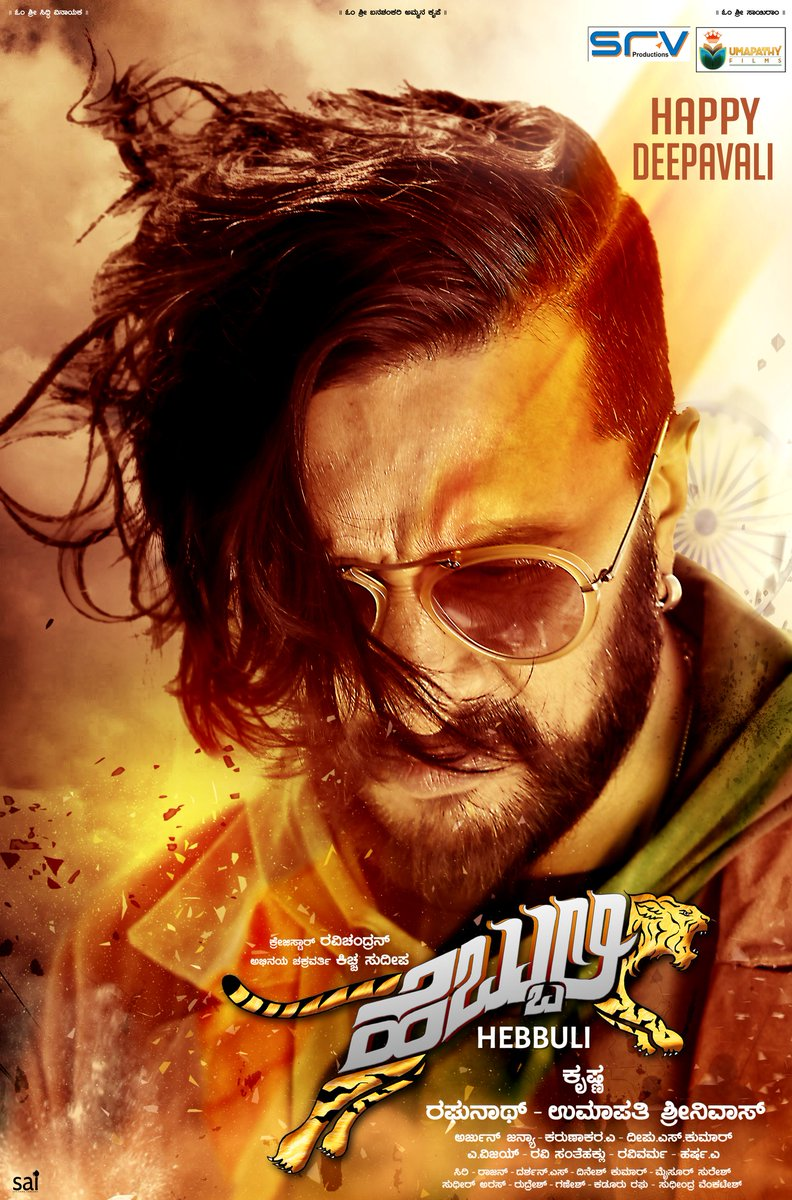 Hebbuli (2018) Hindi Dubbed Official Promo HDTV Download