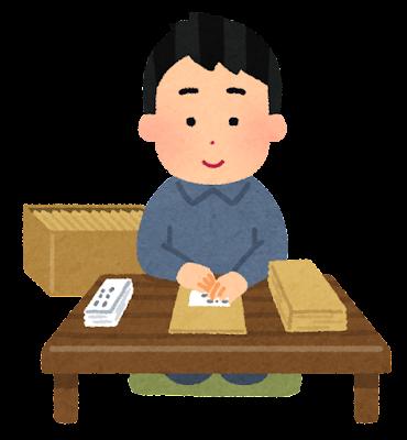 内職のイラスト(男性)
