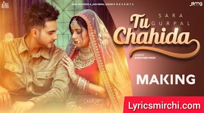 Tu Chahida तू चहीदा Song Lyrics | Sara Gurpal | Latest Punjabi Song 2020