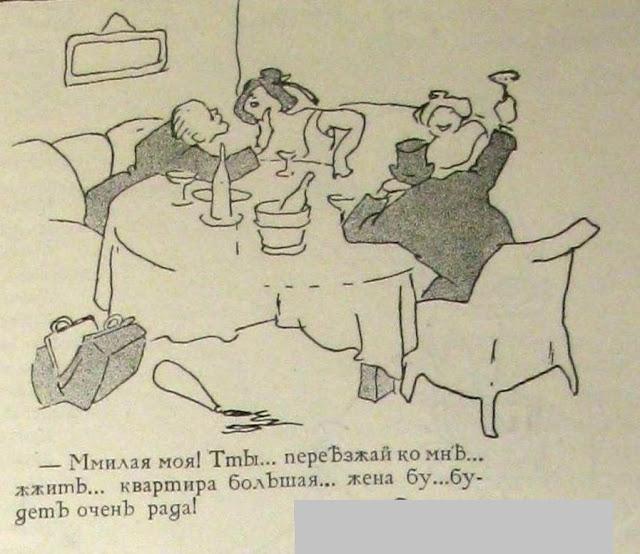 Анекдоты о пьяных
